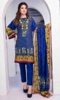 3 Meters Shirt + sleeves 2.5 Meter Dupatta 2.5 Meter Trouser