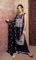 DIGITALLY PRINTED SELF-JACQUARD FRONT  DIGITALLY PRINTED SELF-JACQUARD BACK  DIGITALLY PRINTED SELF-JACQUARD SLEEVES  MARINA EMBROIDERED WITH PANNI EMBELLISHED SHAWL  EMBROIDERED & HAND EMBELLISHED WITH MIRROR WORK ORGANZA NECKLINE  EMBROIDERED ORGANZA HEM & BORDER