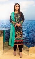 Digitally Printed Lawn Shirt Dyed Lawn Trouser Dyed Jacquard Dupatta