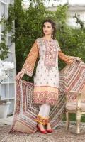 Embroidered  Printed Lawn shirt : 3 Mtrs  Chiffon printed dupatta : 2.5 Yards  Cotton Trouser : 2.5 Yards