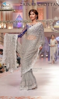 style360-bridal-for-july-2015-17