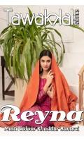 - Unstitched Banarsi Multi Color Khaddar Shirts  - Splendid Contrast Banarsi Multi Color Khaddar Dupattas  - Plain Dyed Shalwar