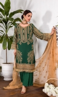 Embroidered chiffon front Plain chiffon back Embroidered chiffon sleeves Chiffon piece for side panel Organza border for front / back 2 yards Organza border for sleeves 1 yard Organza embroidered dupatta Raw silk trouser