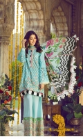 Dyed Embroidered Lawn Front 1.25m Digital Print Lawn Back 1.25m Dyed Schiffili Lawn Sleeve 0.6m Digital Print Chiffon Dupatta 2.5m Dyed Cambric Trouser 2.5m Embroidered Border 1 0.66m