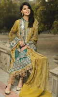 Front Panel Embroidered 1 Piece Front Kali Embroidered 1 Pair Back Dori Embroidered 1.25 Meter Sleeves Dori Embroidered 1 Pair Sleeves Border Embroidered 1 Piece Front Border Embroidered 1 Piece Dupatta Embroidered 2.5 Meter Slip Fabric (Pure Silk) 2.25 Meter Trouser (Pure Silk) 2.5 Meter