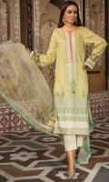 Digital Printed Suprema Lawn Shirt, Digital Printed Bamber Dupatta, Dyed Cotton Trouser