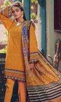 Shirt Fabric: Khaddar | Shirt Size: 3 meters Dupatta Fabric: Khaddar | Dupatta Size: 2.5 meters Trouser Fabric: Khaddar | Trouser Size: 2.5 meters