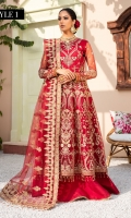 EMBROIDERED NET YOKE FRONT 24 INCHES EMBROIDERED NET YOKE BACK 24 INCHES EMBROIDERED NET FRONT PANEL 60 INCHES EMBROIDERED NET BACK PANEL 60 INCHES SLEEVES 22 INCHES SLEEVES PATCH 36 INCHES EMBROIDERED NET DUPATTA 2.75 YDS EMBROIDERED DUPATTA PATCH 2.5 YDS RAWSILK TROUSER 2.5 YDS