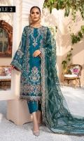 EMBROIDERED CRINKLE CHIFFON SHIRT 24 INCHES EMBROIDERED CRINKLE CHIFFON EXTENSION 12 INCHES CRINKLE CHIFFON BACK 36 INCHES EMBROIDERED BACK PATCH 36 INCHES CRINKLE CHIFFON SLEEVES 22 INCHES SLEEVES PATCH 40 INCHES EMBROIDERED NET DUPATTA 2.5 YDS EMBROIDERED DUPATTA PATCH 5 YDS RAWSILK TROUSER 2.5 YDS