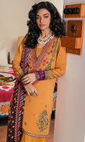 EMBROIDERED SHIRT FRONT (LAWN) 0.67 METERS DYED SHIRT BACK (LAWN) 1.00 METERS EMBROIDERED SHIRT SLEEVES (LAWN) 0.67 METERS DYED SIDE EXTENSIONS (LAWN) 0.34 METERS DYED TROUSER (COTTON) 2.50 METERS DIGITAL PRINT DUPATTA (CRINKLE CHIFFON) 2.50 METERS EMBROIDERED FRONT & BACK BORDER (SATIN) 2.00 METERS EMBROIDERED SLEEVE BORDER (SATIN) 1.30 METERS
