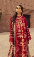 Embroidered Front (Khaddar) 1.3 Meters Embroidered Sleeve (Khaddar) 1.3 Meters Embroidered Back Border (Khaddar) 1 Meter Dyed Back (Khaddar) 1.3 Meters Dyed Trouser (Khaddar) 2.5 Meters Digital Printed Shawl (Cotton Net) 2.5 Meters