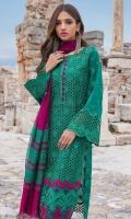 Front Chikankari: 0.8 Meters Back and Sleeves Chikankari: 1.7 Meters Cotton Trousers: 2.5 Meters Khaadi Cotton Dupatta: 2.5 Meters Embroidered Border on Organza: 0.75 Meters