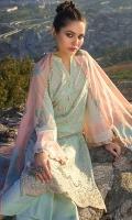 Front Chikankari: 0.8 Meters Printed Back: 1.3 Meters Printed Sleeves: 0.65 Meters Cotton Trousers: 2.5 Meters Khaadi Cotton Dupatta: 2.5 Meters Embroidered Border on Organza: 0.75 Meters