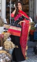 Printed Front: 1.15 Meter Printed Back: 1.15 Meter Printed Sleeves: 0.7 Meter Printed Chiffon Dupatta: 2.5 Meter Cotton Trousers: 2.5 Meter Embroidered Neckline on Organza: 1 Piece Embroidered Motifs on Organza: 2 Pieces Embroidered Patch on Organza: 1 Piece Gota Kinari Lace: 4 Meter