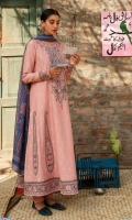 Embroidered Front 1 Yard Embroidered Back & Sleeves 2 Yards Embroidered Neckline Embroidered Motifs 6 Pieces Embroidered Border Patch for Ghera & Sleeves 2.5 Yards Embroidered Trouser Patti 2.5 Yards Printed Silk Dupatta 2.6 Yards Plain Cambric Trouser 2 Meters