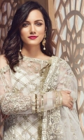 Embroidered Net Front – 0.65m Embroidered Front Panel – 0.5m Embroidered Net Back – 1.25 yards Embroidered Net Sleeves – 0.65 m Embroidered Net Dupatta – 2.5m Embroidered Organza Border – 0.75m Raw Silk Trouser – 2.5m