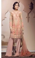 Embroidered Chiffon Front - 0.65m Embroidered Chiffon Back – 1.25m Embroidered Chiffon Sleeves – 0.65m Embroidered Chiffon Dupatta – 2.5m Embroidered Border – 0.75m  Raw Silk Trouser – 2.5m