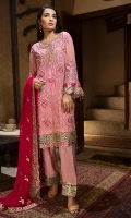 EMBROIDERED CHIFFON FRONT WITH HANDMADE WORK1 YDS EMBROIDERED GALA WITH HANDMADE WORK1 PCS EMBROIDERED CHIFFON BACK1 YDS EMBROIDERED CHIFFON SLEEVES0.67 YDS EMBROIDERED GHERA LACE2 YDS EMBROIDERED SLEEVE LACE1 YDS EMBROIDERED CHIFFON DUPATTA2.5 YDS GRIP SILK TROUSER2.5 YDS EMBROIDERED  TROUSER LACE1 PCS