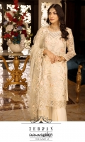 EMBROIDERED AURGENZA FRONT WITH CRYSTAL STONE WORK.      1 YDS  EMBROIDERED AURGENZA BACK.        1 YDS  EMBROIDERED AURGENZA SLEEVES.      0.67 YDS  EMBROIDERED GHERA LACE.      2 YDS  EMBROIDERED SLEEVES LACE.      1 YDS  EMBROIDERED NET DUPATTA.         2.5 YDS  GRIP SILK TROUSER.        2.5 YDS