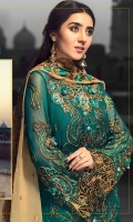 EMBROIDERED CHIFFON FRONT WITH 3D FLOWERS H.M 1 YD EMBROIDERED GALA WITH 3D FLOWERS H.M 1 PC EMBROIDERED CHIFFON BACK 1 YD EMBROIDERED CHIFFON SLEEVES WITH 3D FLOWERS 0.67 YD EMBROIDERED GHERA LACE 2 YDS EMBROIDERED SLEEVE LACE 1 YD EMBROIDERED CHIFFON DUPATTA 2.5 YDS EMBROIDERED GRIP SILK TROUSER 2.5 YDS