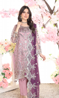 EMBROIDERED CHIFFON FRONT WITH HANDMADE 1 YDS EMBOIDERED CHIFFON BACK 1 YDS EMBOIDERED CHIFFON SLEEVES 0.67YDS EMBOIDERED GHERA LACE 2 YDS EMBOIDERED SLEEVES LACE 1 YDS EMBOIDERED CHIFFON DUPATA 2.50 YDS GRIP SILK TROUSER 2.5YDS