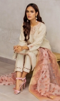 2.35 Meters Dyed Maysuri Lawn Shirt with Embroidered Neckline, Front, Sleeves & Borders, 2.5 Meters Organza Jacquard Dupatta, 2 Meters Dyed Cambric Bottom